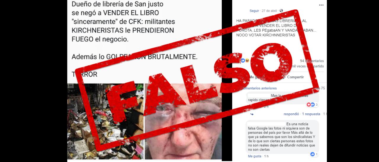 No, no son verdaderas las fotos del dueño de una librería golpeado porque se negó a vender el libro de CFK