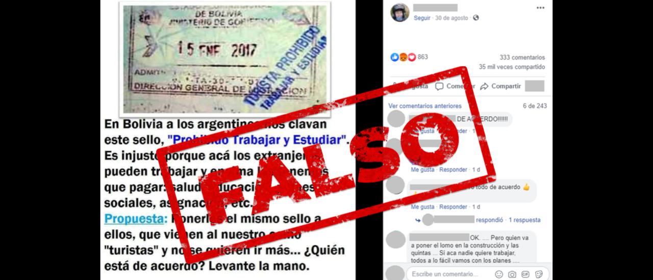"""No, no es cierto que actualmente en Bolivia sellan pasaportes argentinos con esta leyenda: """"Turista. Prohibido trabajar y estudiar"""""""