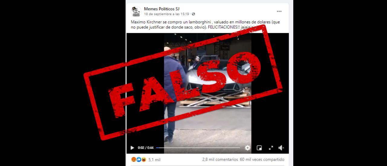 No hay pruebas que confirmen que Máximo Kirchner es el dueño del Lamborghini que llegó al país